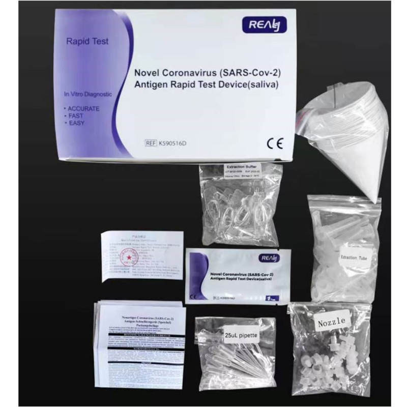 Test salivaire Covid-19 Rapide - boite de 20
